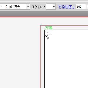 002_left_470128_