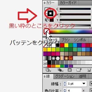 004_left_1465299_