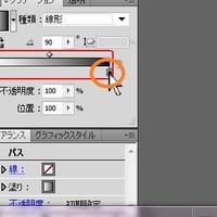 001_left_1628548_