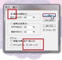 003_left_1082493_ok