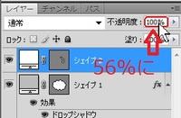 001_left_1877604_
