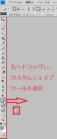 002_left_24501_