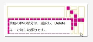 003_left_1236592_