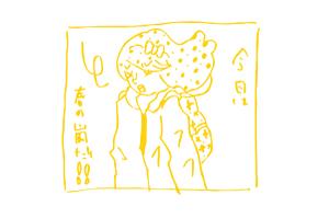 Kiiro_yakudoukan_kyouhaharunoarasi_