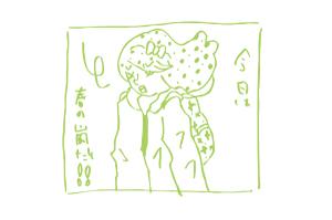 Kimidoriyakudoukan_kyouhaharunoaras