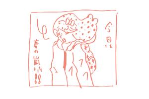 Pink_yakudoukan_kyouhaharunoarasi_1