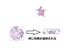 002_ldrag_1270583_