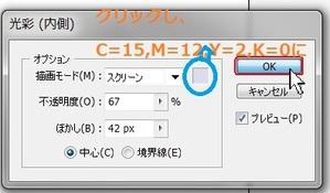 005_left_1347492_ok