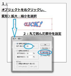 001_left_1065800_