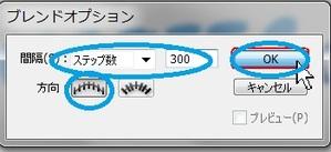 007_left_1103560_ok