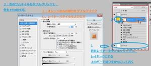 003_left_1583279_